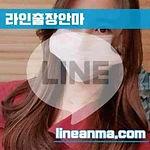 충북,청주출장매니저 혜슬