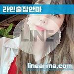 경기출장매니저3.jpg
