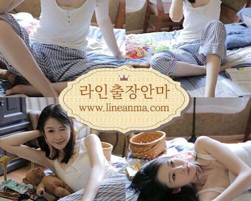 서울 광진구 출장안마 전문업체 라인마사지