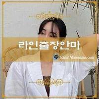 김해출장매니저 (2).jpg