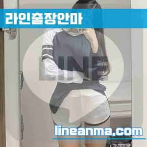 전북,전주출장매니저 예주 24살 161cm