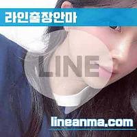 서울출장안마 효인