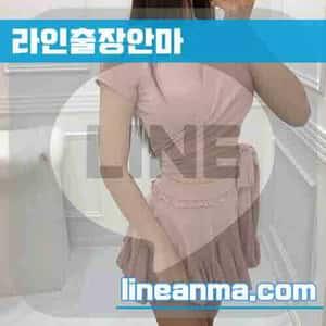 전북,전주출장매니저 지연 23살 161cm
