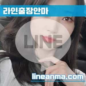 서울출장매니저 늘솜 24살 161cm