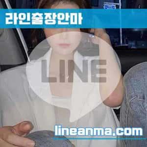 충남/대전출장매니저 채원 24살 165cm