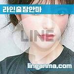 서울출장매니저 예슬