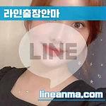 경기출장매니저5.jpg