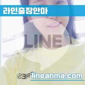 충남/대전출장매니저 은율 24살 164cm
