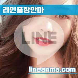 강원강릉출장매니저 예승 24살 165cm