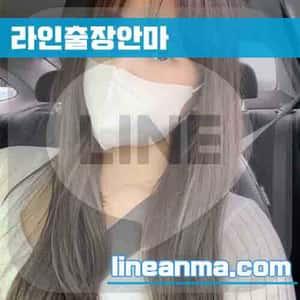 제주출장매니저 혜슬 24살 167cm