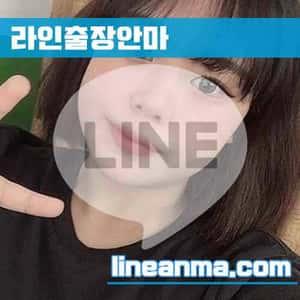 서울출장매니저 드리 25살 163cm
