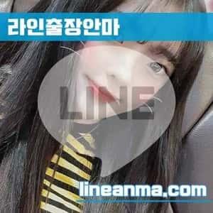 서울출장매니저 보늬 24살 165cm