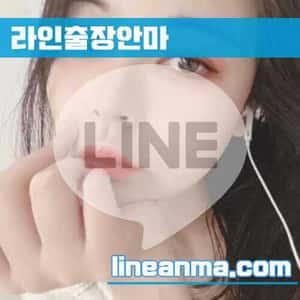 강원강릉출장매니저 윤솔 25살 162cm