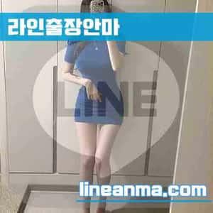 전북,전주출장매니저 해온 26살 167cm