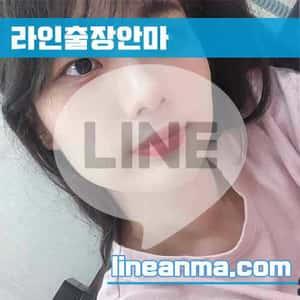서울출장매니저 나슬 23살 162cm