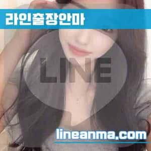 제주출장매니저 유담 24살 164cm
