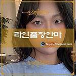 전북,전주출장매니저 도연