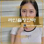 전남,광주출장매니저 시현