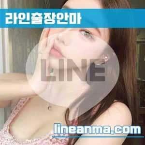 강원강릉출장매니저 예온 26살 163cm