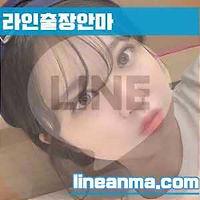 서산출장안마 아린
