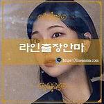 전남,광주출장매니저 윤지