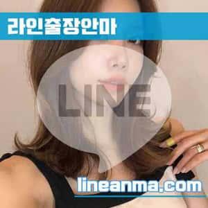 충남/대전출장매니저 태인 25살 164cm