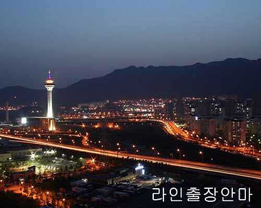 양산출장마사지 | 라인마사지 | 한국