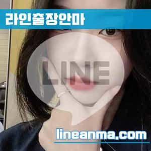 서울출장매니저 민하 25살 164cm