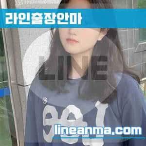 제주,서귀포 출장매니저 프로필