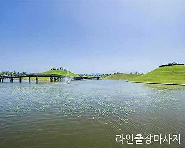 순천출장마사지 | 라인마사지 | 한국