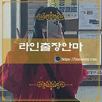 김포출장안마 연우