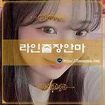 경북,대구출장매니저 시아