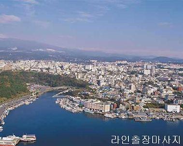 서귀포출장마사지 | 라인마사지 | 한국