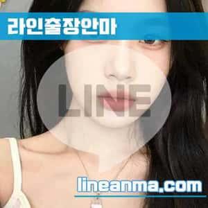 강원강릉출장매니저 채아 25살 164cm