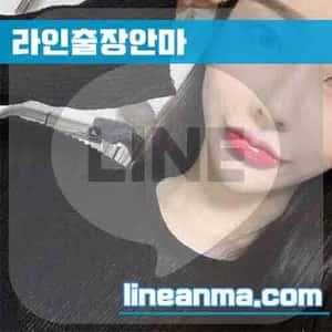 제주출장매니저 혜음 25살 165cm