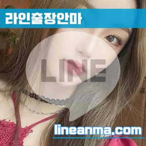 강원강릉출장매니저 태라 24살 162cm