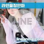 강원/강릉 출장매니저 프로필
