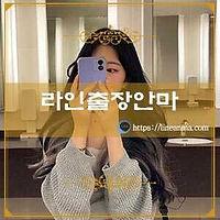 원주출장안마 나현
