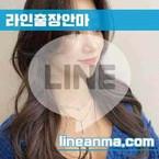 충북,청주출장매니저 프로필