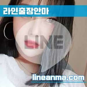 서울출장매니저 보담 23살 164cm