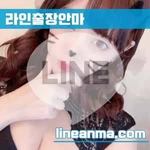 서울출장매니저 려온 24살 162cm