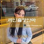 경남출장매니저 윤아