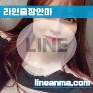 충남/대전출장매니저 예하 25살 162cm