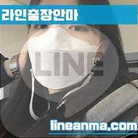 광양출장안마 민솔