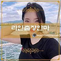 김포출장안마 서아