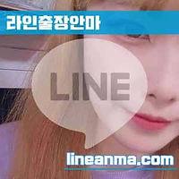 시흥출장안마2.jpg