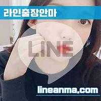 춘천출장안마 세아