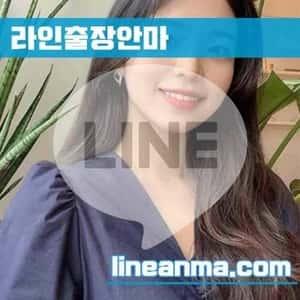 서울출장매니저 리원 21살 162cm