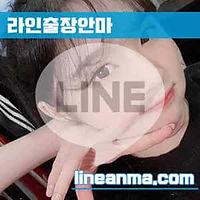 김포출장안마3.jpg