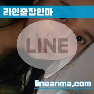 경기/인천 출장매니저 프로필